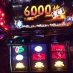 【2016年1月収支】競馬・パチスロ・株