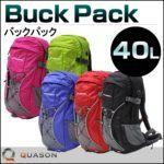 LCCで機内持ち込みOKのバックパック購入検討 ※5千円以内