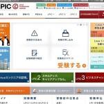 LPICの勉強方法とオススメサイト・参考書のまとめ