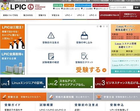 lpi.or.jp