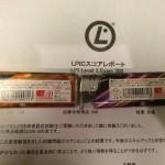 【資格取得】LPIC レベル3 300 「Specialty」