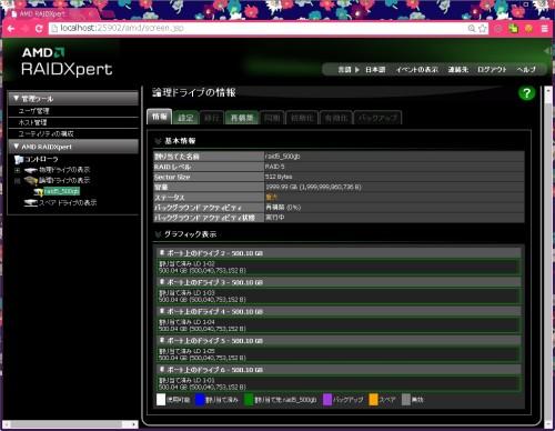 raidxpert15