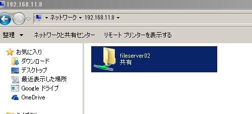 zfs2000_11